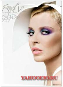 Kylie Minogue признана