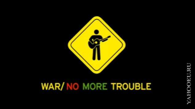Song Around The World  ч.2 - No More Trouble