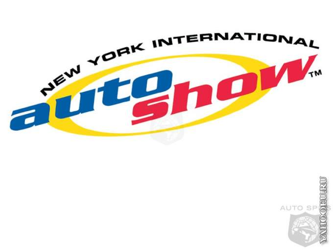 New York International Auto Show