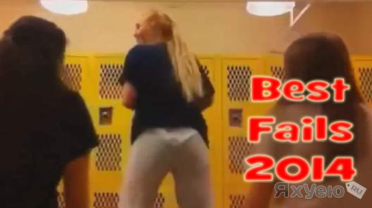 Ultimate Fails Compilation 2014 || Best Fails 2014