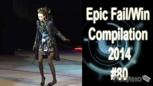 Epic Fail/Win Compilation June 2014 #80