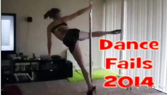 Funny Dance Fails Compilation 2014