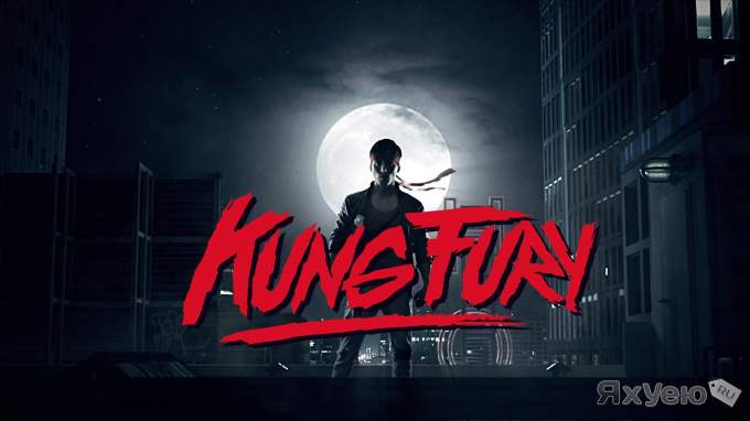 KUNG FURY Official Movie [HD] + субтитры