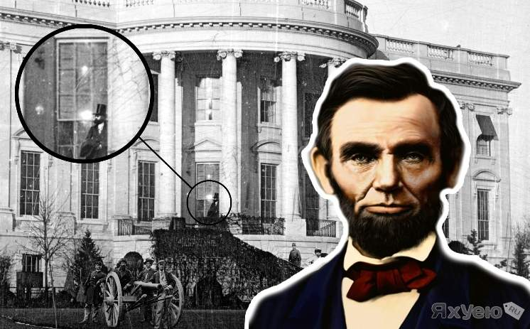 abraham lincoln hero or racist Abraham lincoln ethics competencies: in 1846, lincoln was elected to the us house of representatives, pledging only to serve one term he kept this promise to himself and his constituents.