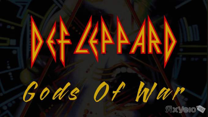"""Def Leppard"" - ""Gods Of War"" (guitar cover)"